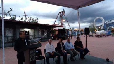 Photo of Se inaugura la «Casa del Terror» en el Parque Bicentenario