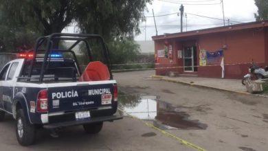 Photo of Muere una persona y otra resulta lesionada en riña en Saldarriaga, El Marqués